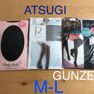 アツギ(Atsugi)の新品 タイツ ストッキング まとめ売り(タイツ/ストッキング)
