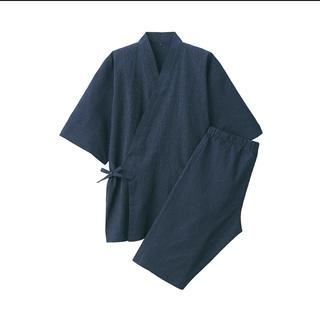 ムジルシリョウヒン(MUJI (無印良品))の無印良品しじら織り甚平 紳士M・ダークネイビー(浴衣)