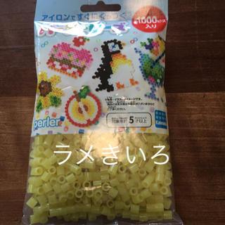 カワダ(Kawada)のラメきいろ 1袋 パーラービーズ カワダ(各種パーツ)