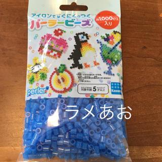 カワダ(Kawada)のラメあお 1袋 パーラービーズ カワダ(各種パーツ)