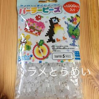 カワダ(Kawada)のラメとうめい 1袋 パーラービーズ カワダ(各種パーツ)