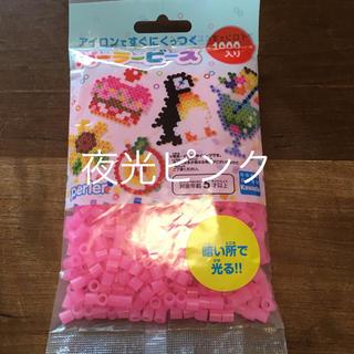 カワダ(Kawada)の夜光ピンク 1袋 パーラービーズ カワダ(各種パーツ)
