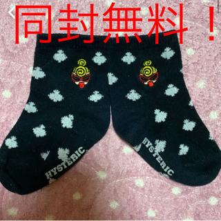 ヒステリックミニ(HYSTERIC MINI)のヒスミニ❤シルエット❤ドット❤ソックス❤靴下❤ベビー❤赤ちゃん❤ヒステリック(靴下/タイツ)