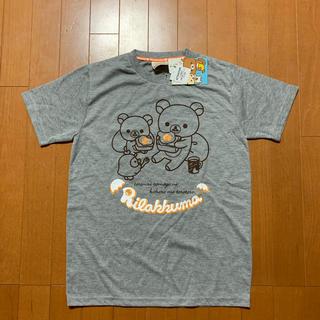 サンエックス(サンエックス)の新品☆ リラックマのエッグトーストTシャツXS(Tシャツ/カットソー(半袖/袖なし))