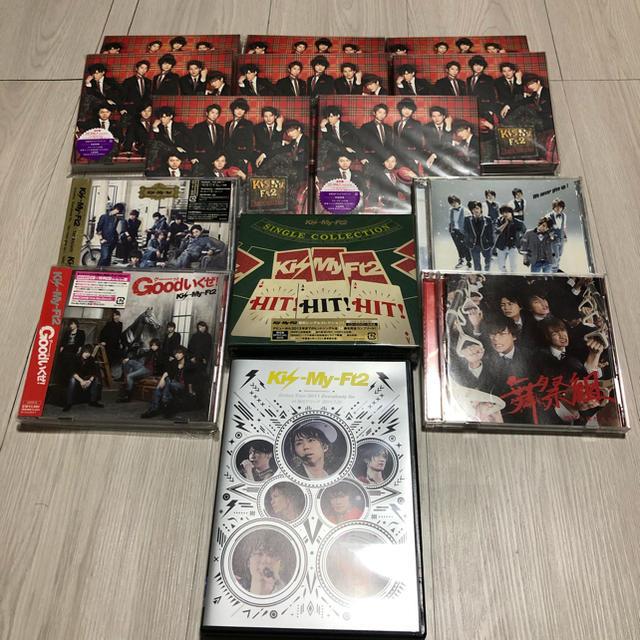 Kis-My-Ft2(キスマイフットツー)のKis-My-Ft2 DVD アルバム シングル セット エンタメ/ホビーのタレントグッズ(アイドルグッズ)の商品写真