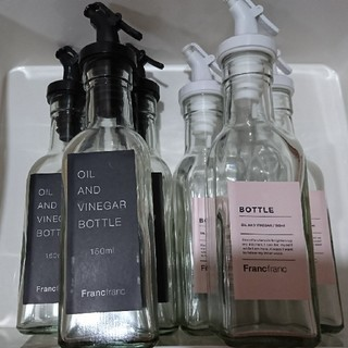 フランフラン(Francfranc)の未使用 フランフラン オイルボトル S 計6本(調理道具/製菓道具)