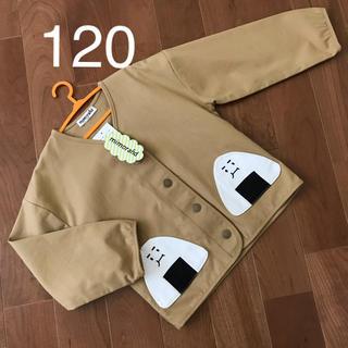 シマムラ(しまむら)のミモランド おにぎりジャケット 120(ジャケット/上着)