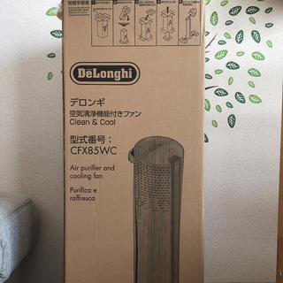 デロンギ(DeLonghi)の【roma様専用】空気清浄機能付きファン [CFX85WC] デロンギ(空気清浄器)
