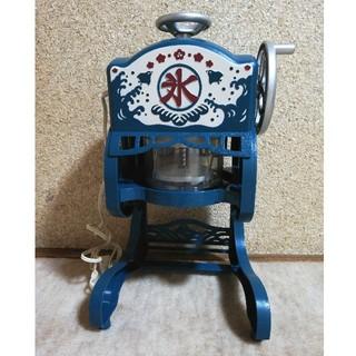 ドウシシャ(ドウシシャ)のDOSHISHAドウシシャ 電動かき氷器 本格ふわふわ(調理機器)