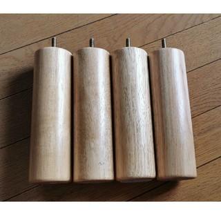 ムジルシリョウヒン(MUJI (無印良品))の無印良品脚つきマットレス脚 4本 20cm(旧仕様)(脚付きマットレスベッド)
