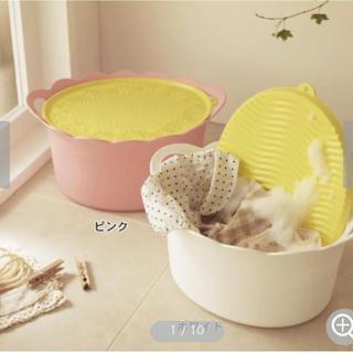 ベルメゾン(ベルメゾン)の洗濯板付き洗い桶 ペールグリーン(日用品/生活雑貨)