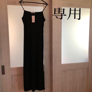 ビッキー(VICKY)の値下げ 新品 ロングドレス(ロングワンピース/マキシワンピース)