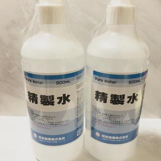 精製水 2本セット(日用品/生活雑貨)
