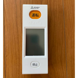 ミツビシデンキ(三菱電機)のMITSUBISHI三菱エアコンリモコンWG175(エアコン)