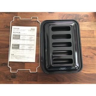 リンナイ(Rinnai)のリンナイガスコンロ オプション ココットプレート標準用(調理機器)