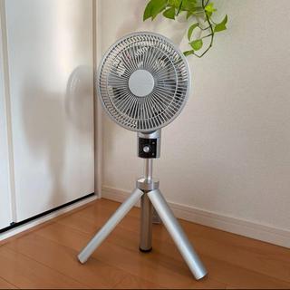 BALMUDA - 扇風機 FKLU-201D SI カモメファン 展示品