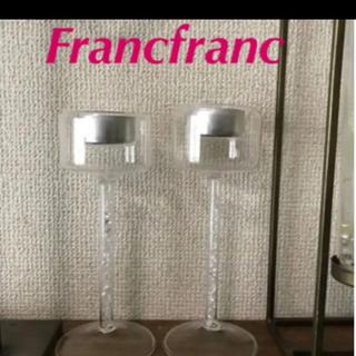 フランフラン(Francfranc)のフランフラン キャンドルスタンド(キャンドル)