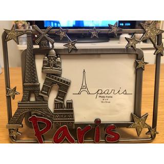 【Paris】フォトフレーム(フォトフレーム)