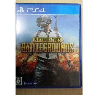 PLAYERUNKNOWN'S BATTLEGROUNDS PS4【中古】(家庭用ゲームソフト)