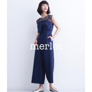 メルロー(merlot)のメルロー♡カジュアルフォーマルデコルテレースリボンビスチェ風オールインワン 紺色(オールインワン)