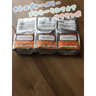 ルピシア(LUPICIA)のLUPICIA 紅茶3種類セット 未開封品(茶)