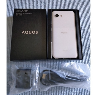 アクオス(AQUOS)のAQUOS R2 compact SH-M09(スマートフォン本体)