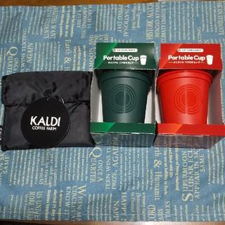 カルディ(KALDI)の☆カルディエコバック& LE CREUSET ポータブルカップ☆(その他)