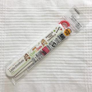 チップアンドデール(チップ&デール)の箸箱セット チップ&デール ディズニー【新品未使用】(弁当用品)