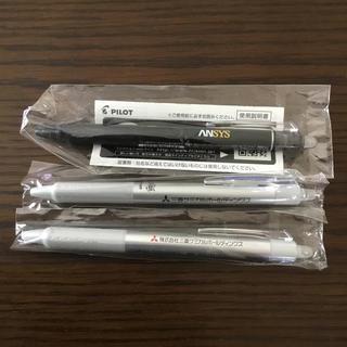 パイロット(PILOT)のパイロット フリクションボールペン 3本(ペン/マーカー)