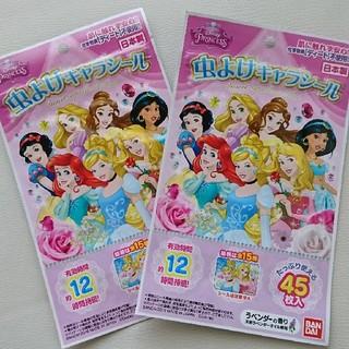 バンダイ(BANDAI)の★新品未開封★プリンセス 虫除けシール 2袋セット(その他)