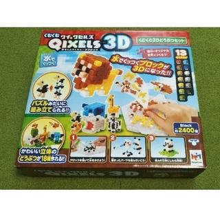 メガハウス(MegaHouse)の【新品】クイックセルズ 3D くむくむ3D動物セット(知育玩具)