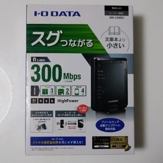 アイオーデータ(IODATA)の無線LANルーター(PC周辺機器)