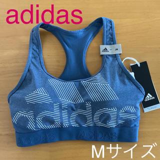 アディダス(adidas)のadidas アルファスキンスポーツブラ Mサイズ【新品・未使用】(ブラ)