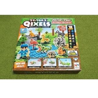 メガハウス(MegaHouse)の【新品】クイックセルズ アニマルワールドクラフト(知育玩具)