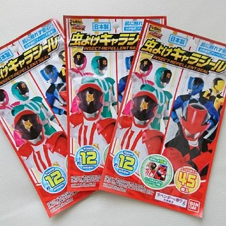 バンダイ(BANDAI)の★在庫限り★ルパンレンジャー 虫除けシール 3袋セット(その他)