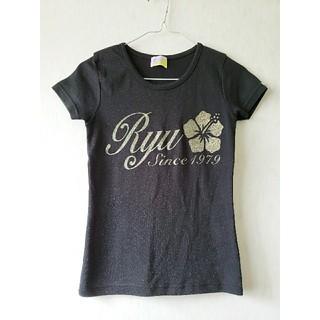 リュウスポーツ(RYUSPORTS)のRYU SPORTS Tシャツ リュウスポ 未使用(Tシャツ(半袖/袖なし))