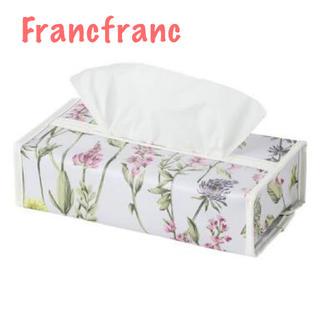 フランフラン(Francfranc)のFrancfranc フランフラン ボニーク ティッシュカバー(ティッシュボックス)