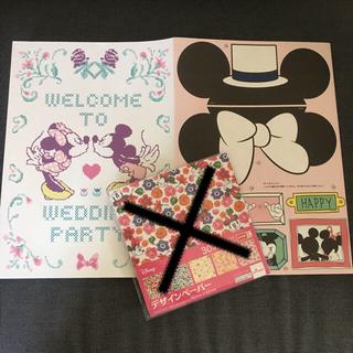 ディズニー(Disney)のディズニーフォトプロップス&デザインペーパーセット(フォトプロップス)