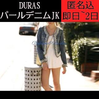 デュラス(DURAS)のDURAS パール デニムジャケット Gジャン インディゴ ブルー(Gジャン/デニムジャケット)