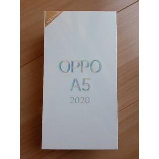 ラクテン(Rakuten)のOPPO A5 2020 グリーン simフリー(スマートフォン本体)