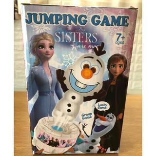 アナトユキノジョオウ(アナと雪の女王)の新品未開封 アナと雪の女王 ジャンピングゲーム 英語版(キャラクターグッズ)