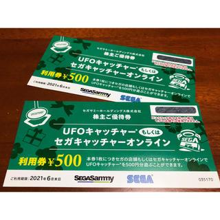 セガ(SEGA)のセガサミー 優待券 1,000円分  500円×2枚(その他)