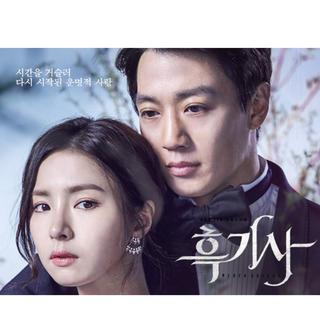 韓国 黒騎士 DVD(TVドラマ)