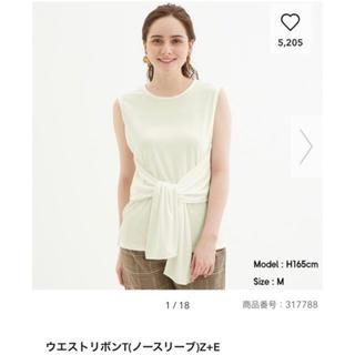 ジーユー(GU)の新品タグ付き♡ GU ウエストリボンT XL ジーユー(カットソー(半袖/袖なし))
