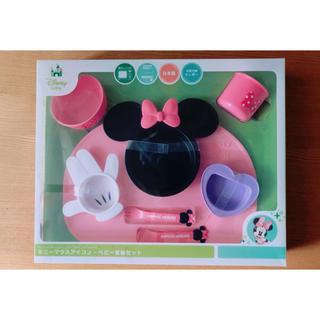 ディズニー(Disney)の《新品未使用》ミニーちゃん 食器セット(離乳食器セット)