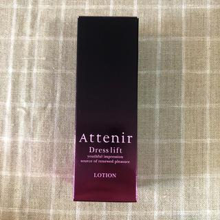 アテニア(Attenir)のアテニア ドレスリフト 化粧水(化粧水/ローション)