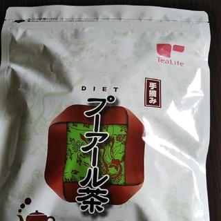 ティーライフ(Tea Life)のプアール茶、テイライフ(ダイエット食品)