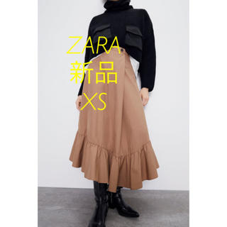 ザラ(ZARA)の新品 ZARA フリル付きミディ丈スカート XS(ロングスカート)