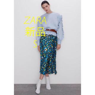 ザラ(ZARA)の新品 ZARA フラワー柄 スカート S(ロングスカート)