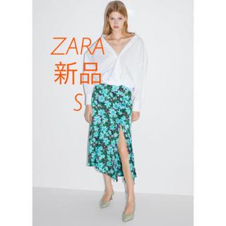 ザラ(ZARA)の新品 ZARA スリット入り フラワー柄スカート S(ロングスカート)